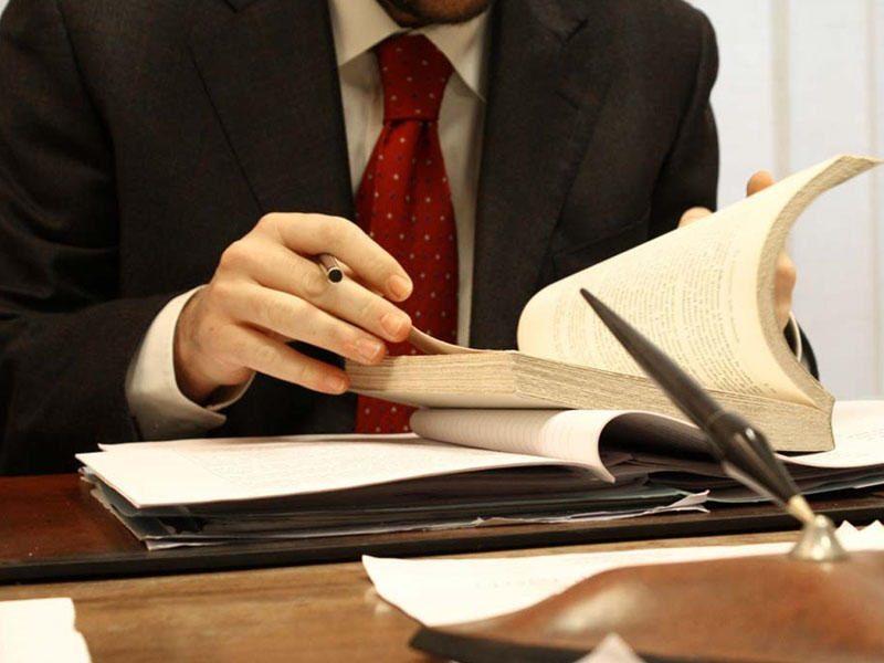 Юрист по международному праву